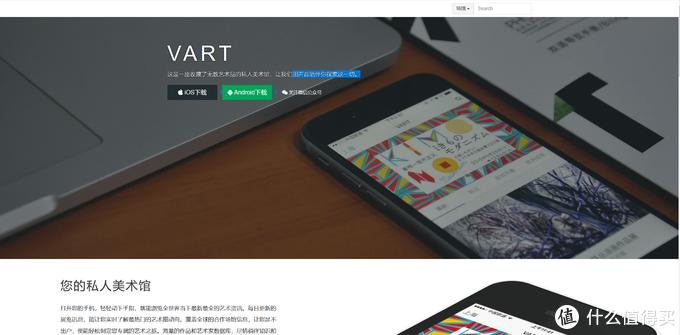 提升审美,这些网站(App)带你走进绘画艺术的殿堂