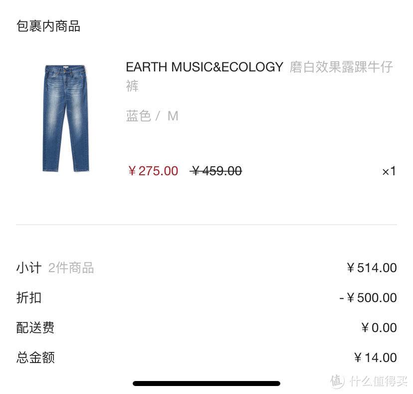 图书馆猿の瞎给老婆买的:CHOCOOLATE连衣裙+EARTH MUSIC 牛仔裤 简单晒
