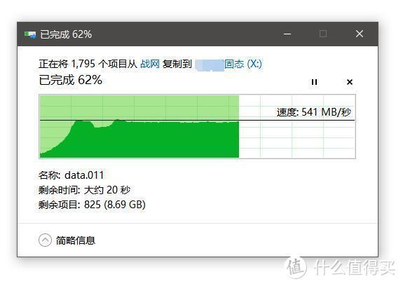 自制好物分享:NVME移动硬盘(国产之光致钛PC005+佳翼i9GTR硬盘盒)