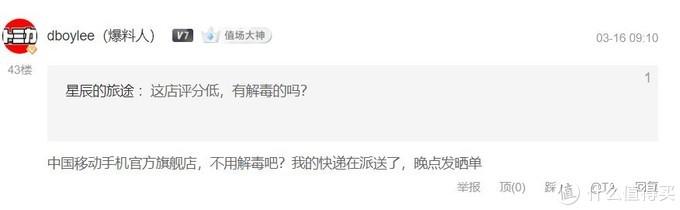 我的爆料我买单!315天猫中国移动手机官方旗舰店入手iPhone 12 Pro开箱晒单