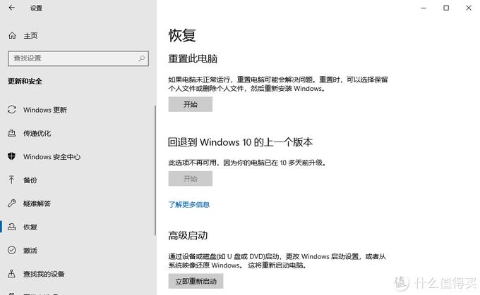 华硕A53—十年老本能否再战?