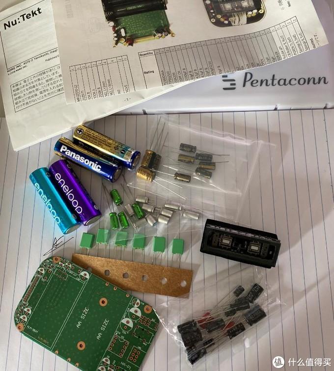 上面配单过来的什么日本金基基电解、德国绿精灵灵薄膜音频电容