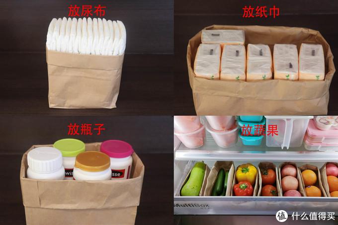 亲测平价且好用的收纳替代产品!附对比、效果和购入渠道
