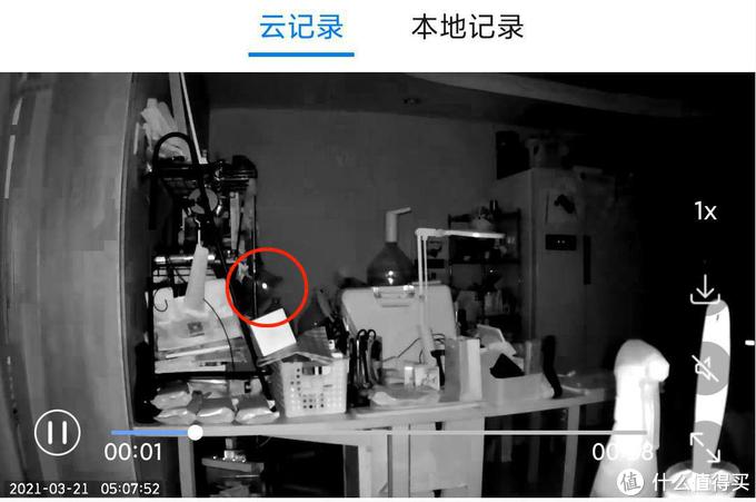AI全彩,微光夜视,360°2K超清,华为智选小豚当家摄像头DPH-IP-300使用体验及对比
