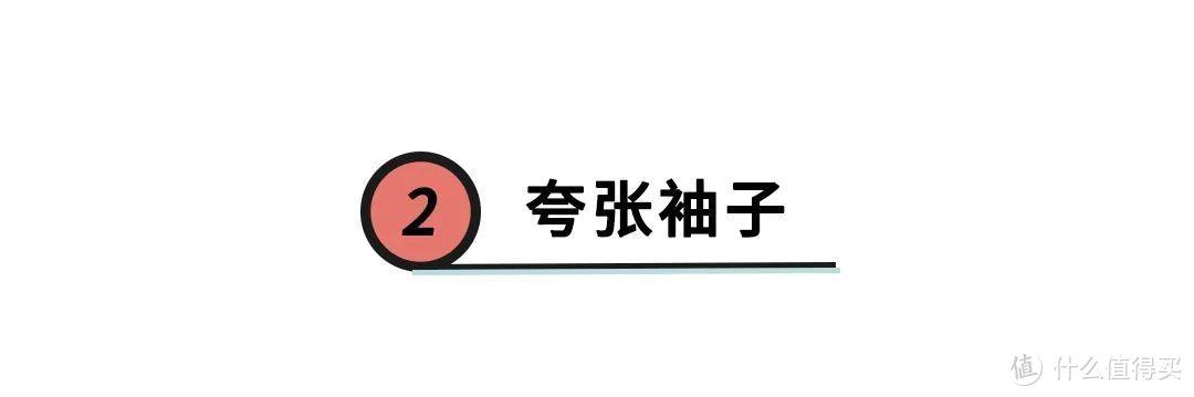 春夏穿什么?2021流行这5个元素,时髦特别,第4个请慎重
