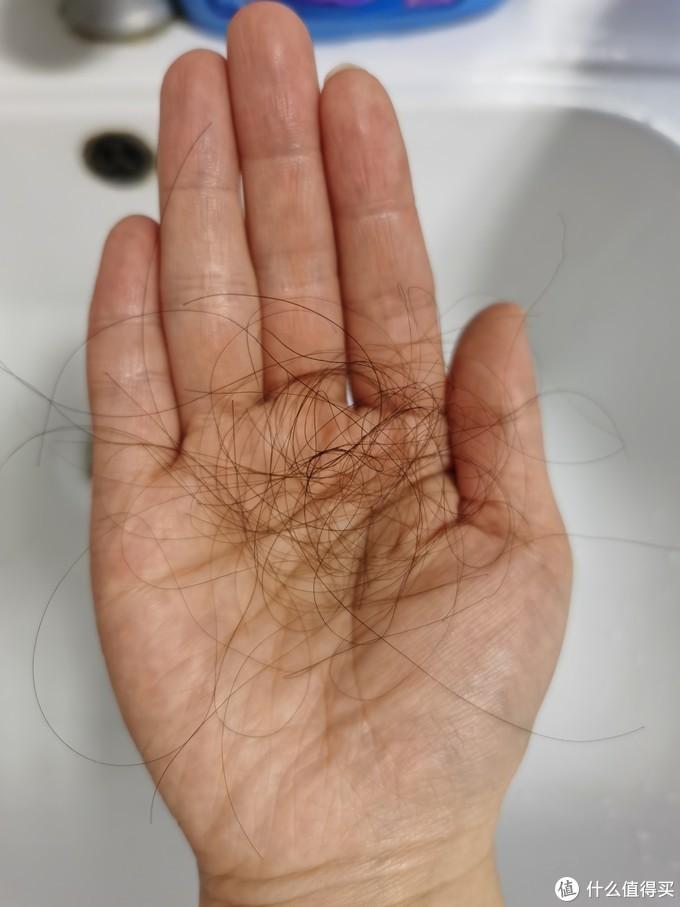 洗完掉的头发