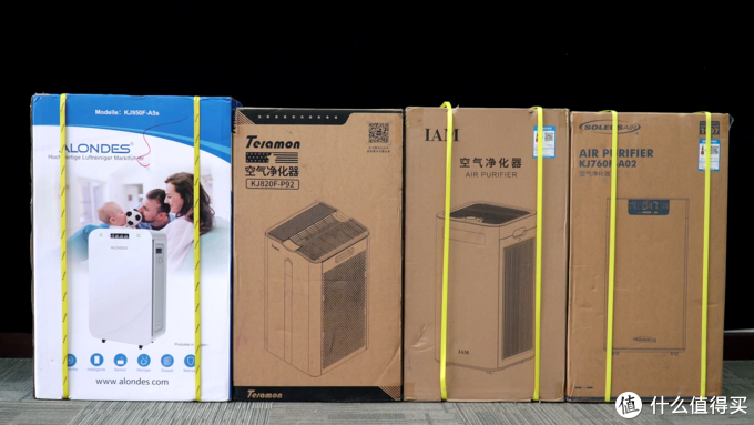 两万多买五台净化器,欧朗德斯、泰拉蒙、IAM、舒乐氏对比评测