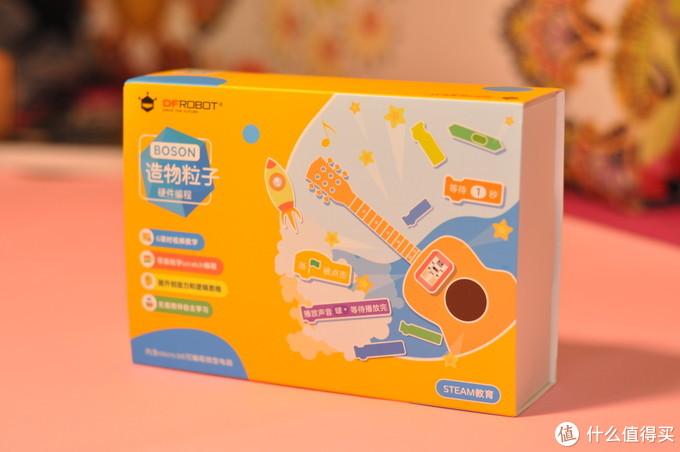 DFRobot编程玩具:编程激发孩子无穷创造力的优秀教材