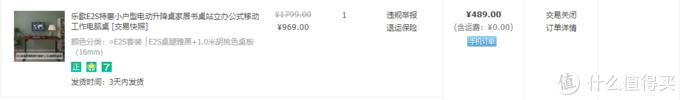 来看看484元的乐歌E2S电动升降桌到底怎么样
