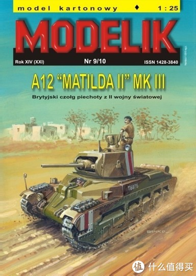二版这台车的原型T6976看来是有所考证的,还有模型厂家出过,但我实在没找到更多信息,到底是第4皇家坦克团还是第7皇家坦克团所属车辆我也不知道。