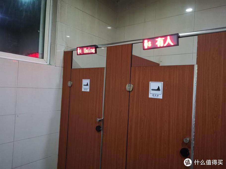 另类测评,打工人的智慧公厕体验!