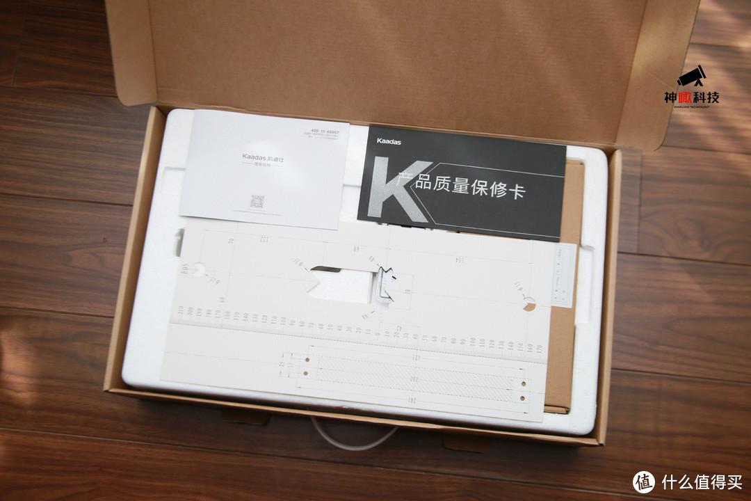 远程猫眼+智能门锁—凯迪仕K20-V远程可视猫眼智能门锁体验评测