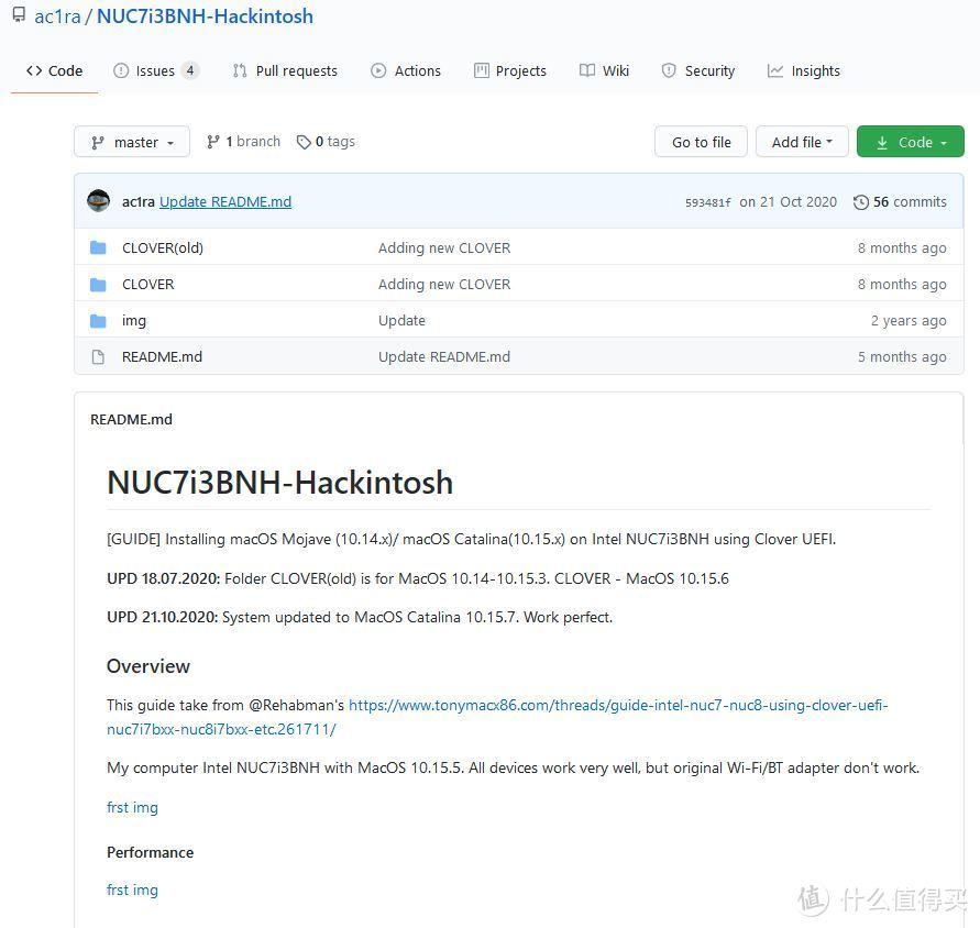 普通也可以很自信,Intel NUC黑苹果EFI引导汇总