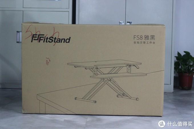 坐久了,站一会儿才健康,FS8站立式升降办公桌评测