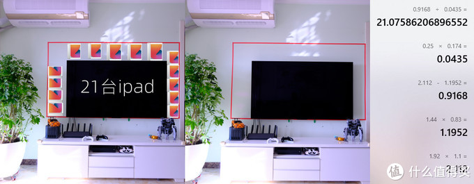 小客厅整面墙都是电视是什么体验