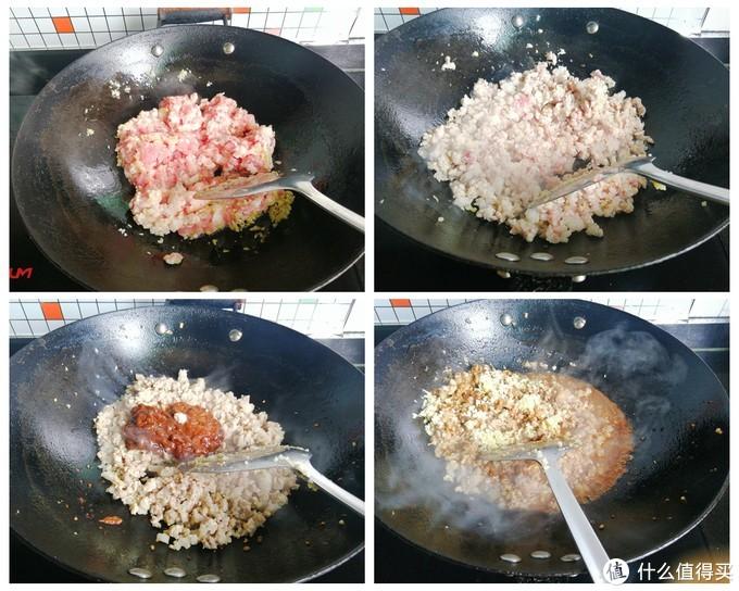 家庭自制肉酱很简单,万能百搭,各种主食随便配,拌嘛嘛香