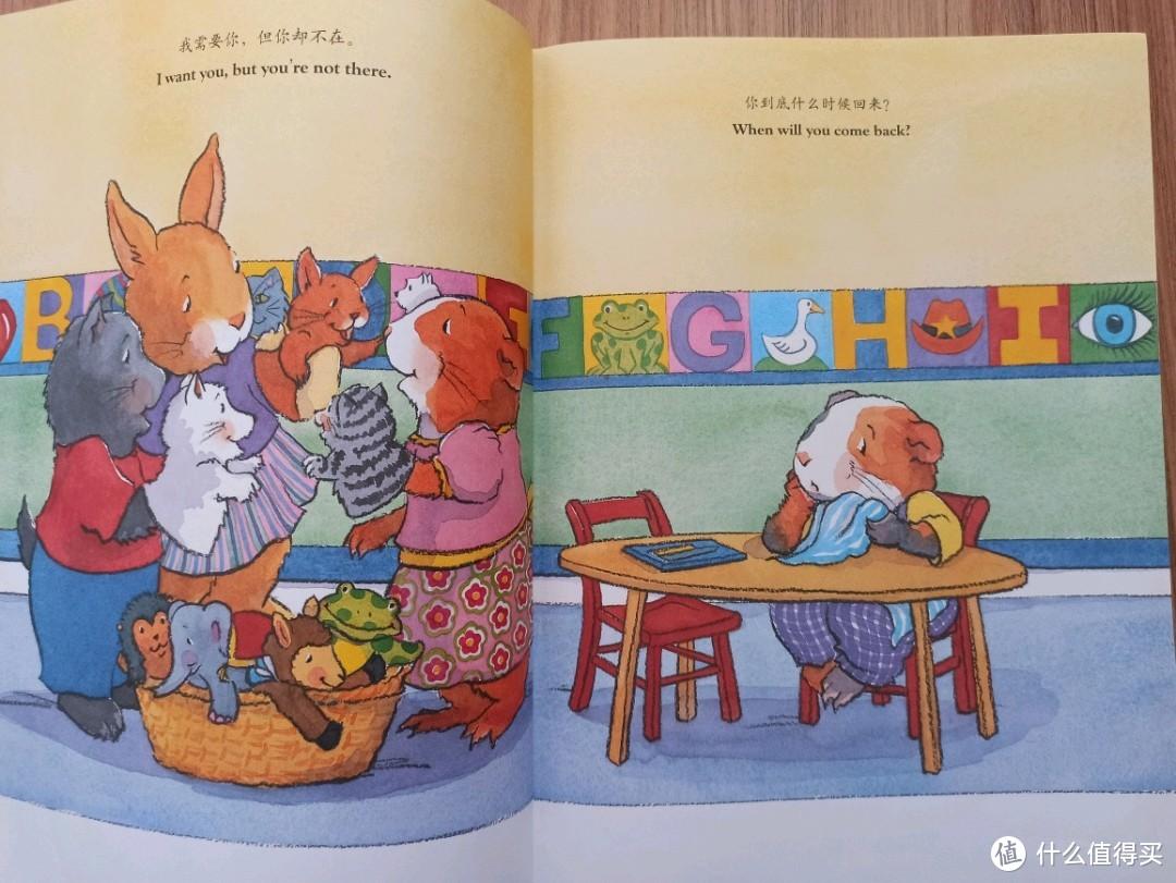 幼儿园的自由活动,游戏场景。小豚鼠怎么了呢?表情看上去若有所思呢。
