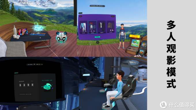 便携IMAX影院,未来的产品,爱奇艺奇遇2S VR眼镜体验