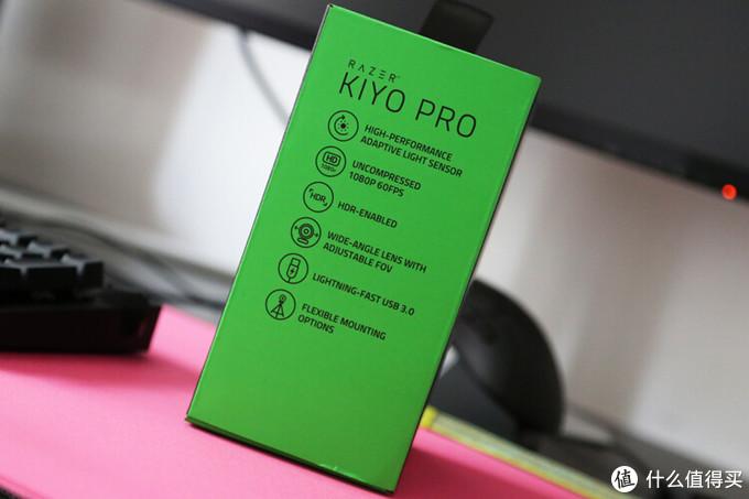 直播达人必备:雷蛇清姬专业版Kiyo Pro高清摄像头开箱