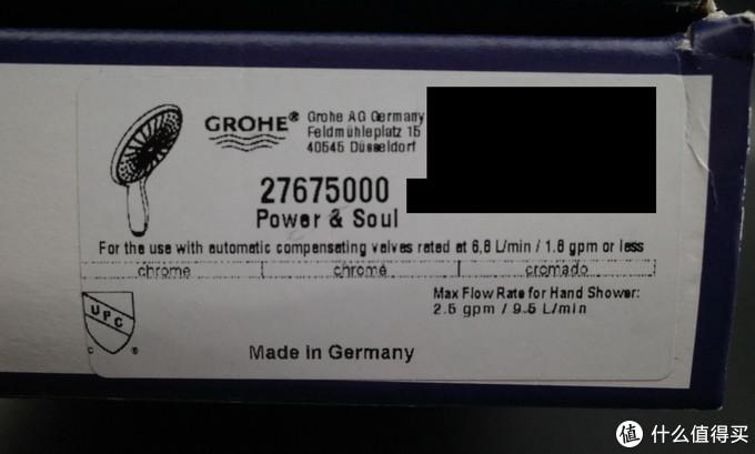 Grohe 高仪 Power&Soul 160 手持花洒 快速晒单