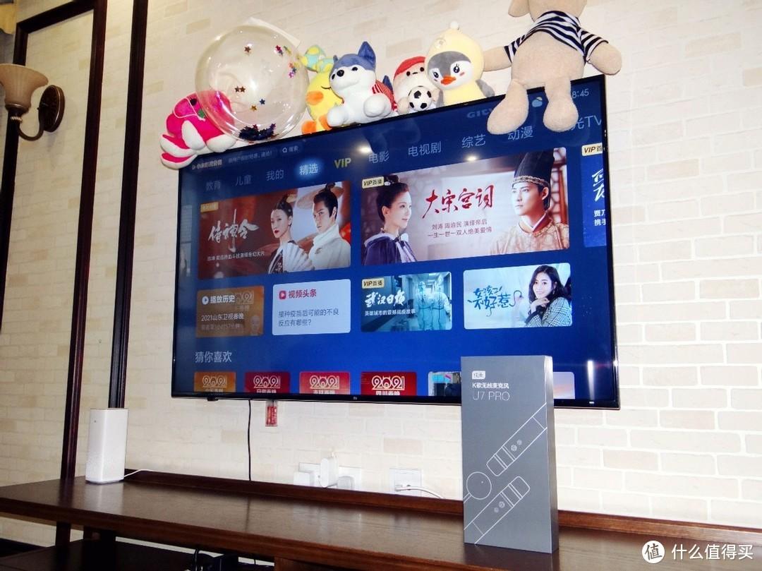 小米电视K歌必备—纯麦无线麦克风U7PRO