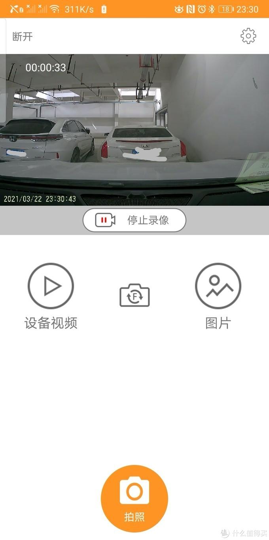 App界面预览的视频,挺清晰的