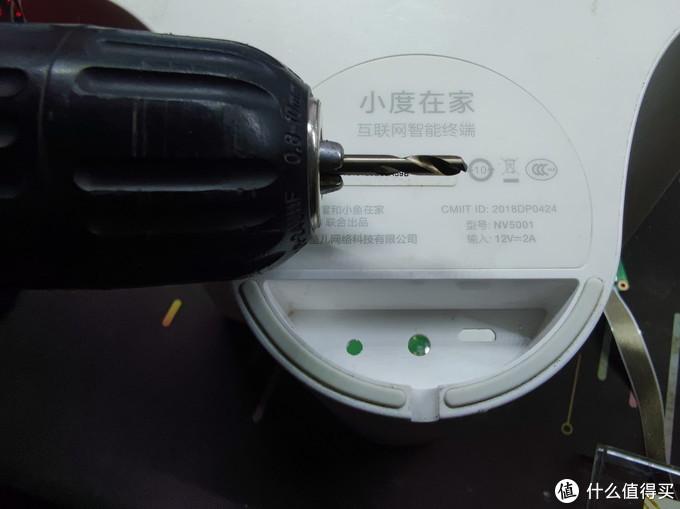 拿出电钻,根据电源线粗细在机壳上钻一个小孔