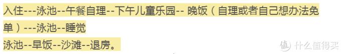 春季踏青~松江二日游!拔草了一家五星酒店~广富林真的是值得去!附上江浙沪亲子游酒店清单~