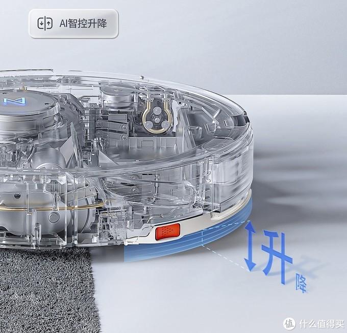 石头年度新品扫拖机器人T7S发布,创新采用声波震动擦地,洁净效果加倍