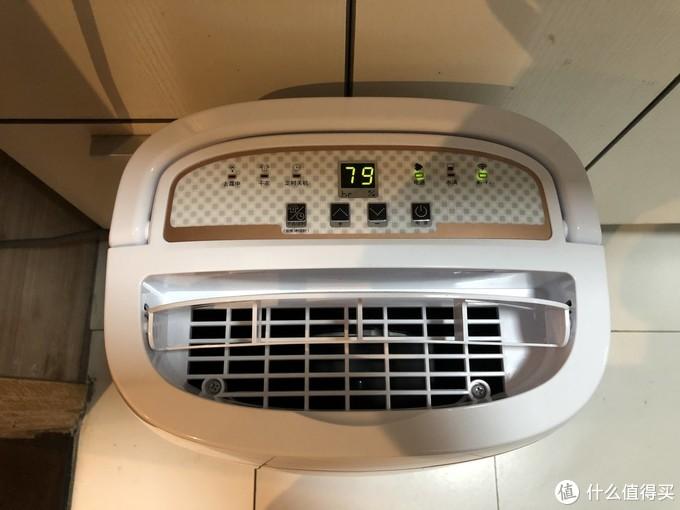 清明时节雨纷纷,没有除湿欲断魂---德业除湿机DYD-E12A3开箱体