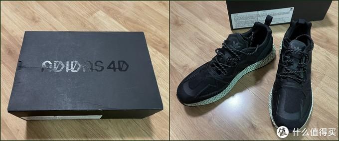 Adidas ZX 2K 4D解个毒?看到的不一定是真的软