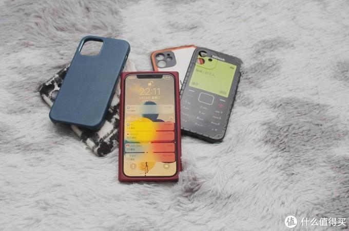 买了iPhone12一时爽,买买买配件一直爽……