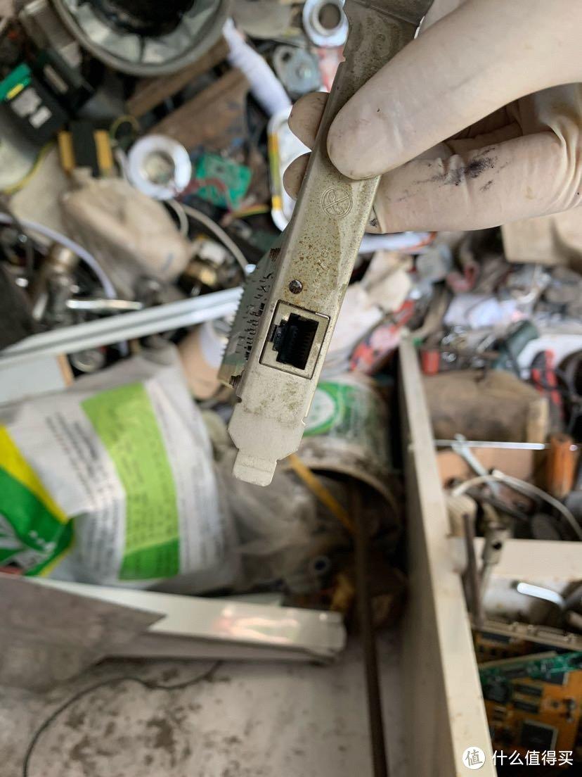 回收站捡垃圾——捡垃圾第十一期