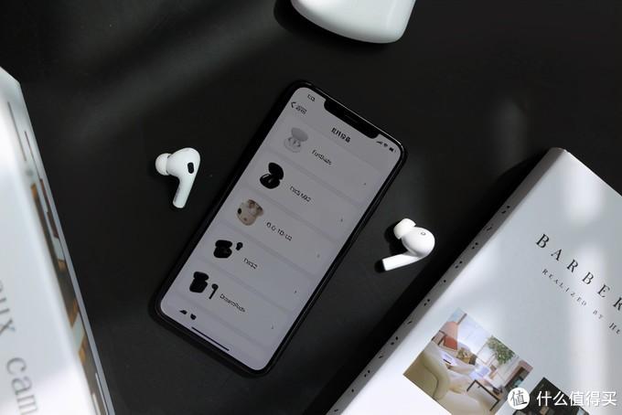 老牌音频厂商搅局,漫步者发布新款蓝牙耳机,亲民价格带降噪功能