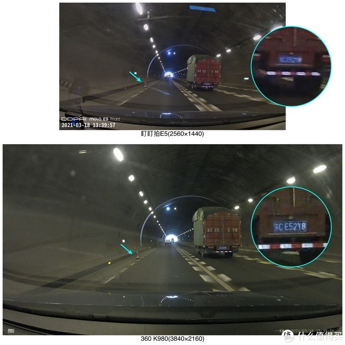 4K比2K强多少?360行车记录仪K980超详细深度对比评测