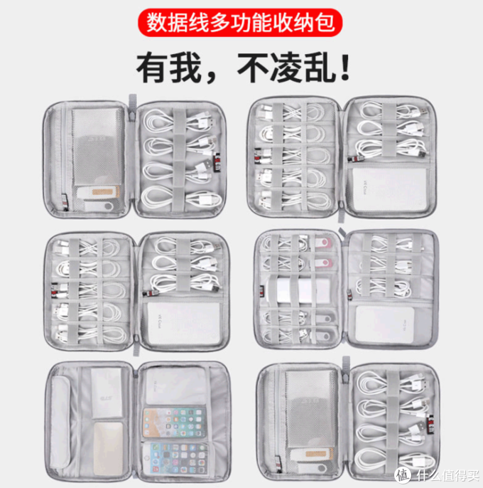 7家值得收藏的手机配件源头工厂店铺