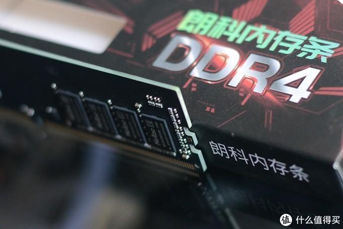 性能卓越,价格实惠,朗科超光DDR4 内存条实测