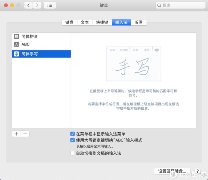 实用干货!没鼠标不会用mac?多个mac使用小技巧教你提高办公效率!