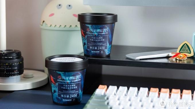 华熙生物旗下珂岸海盐洗发膏,海盐+玻尿酸,使用效果极佳