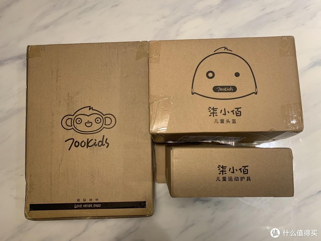 一共3个包裹,长的是轮滑鞋。另外两个是护具和儿童头盔