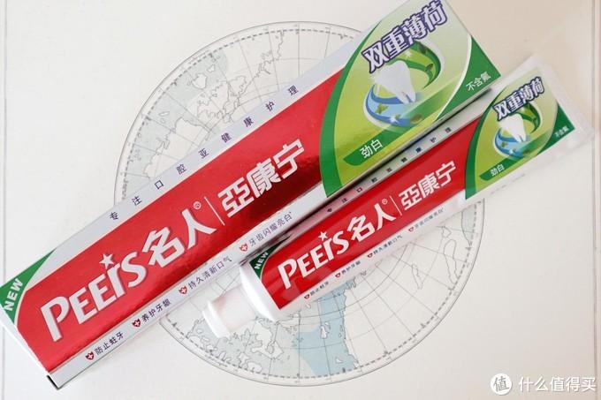 牙膏选的好,吃饭没烦恼——手把手教你从成分表选牙膏!
