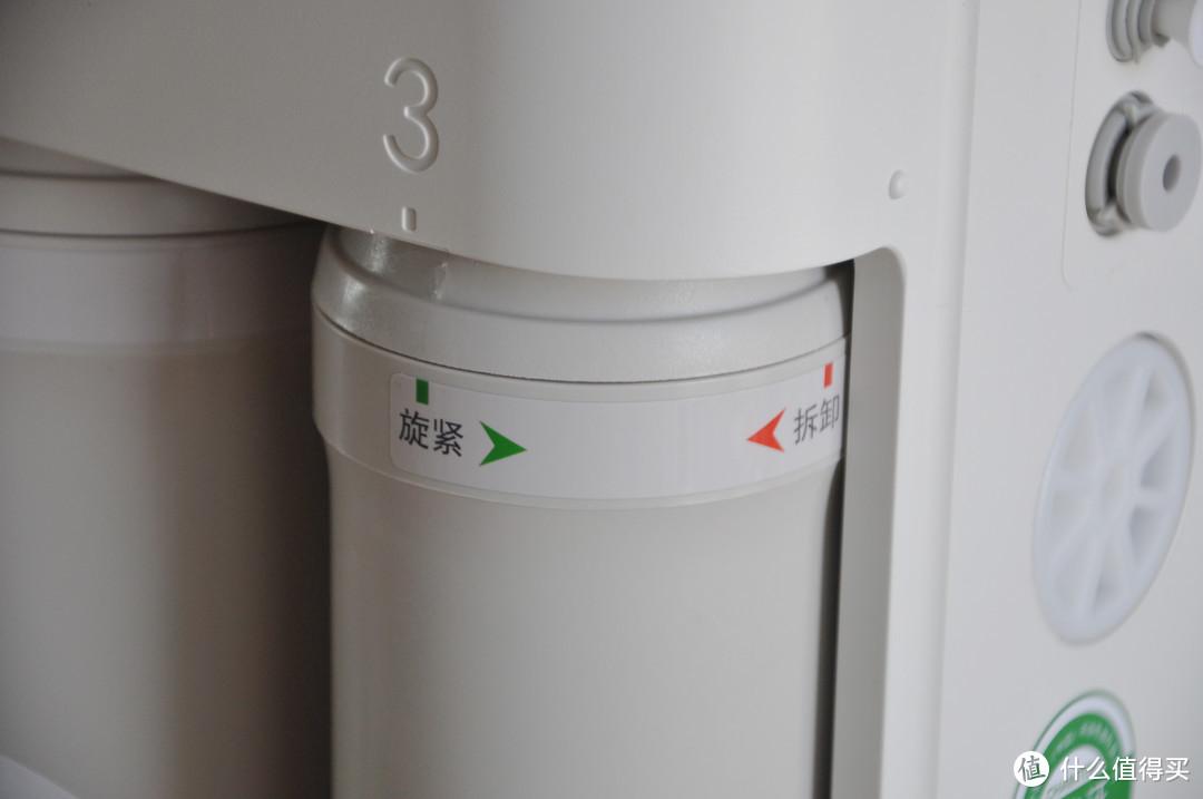 年轻人的又一款净水器:佳尼特700G-T3净水器使用评测!