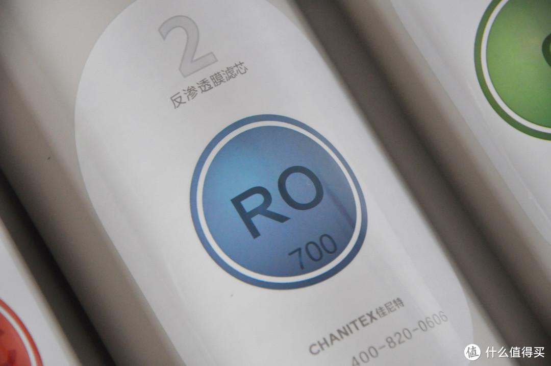 2号RO反渗透膜