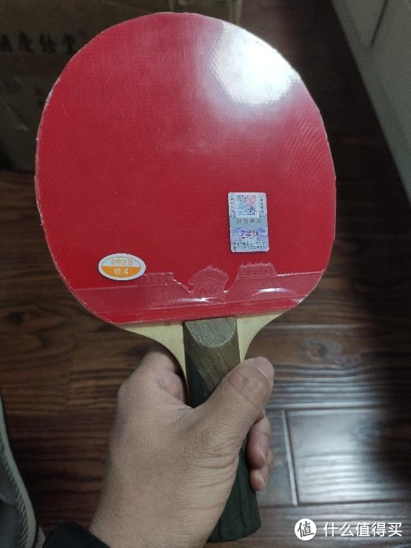 乒乓球板粘胶,友谊成品拍重获新生