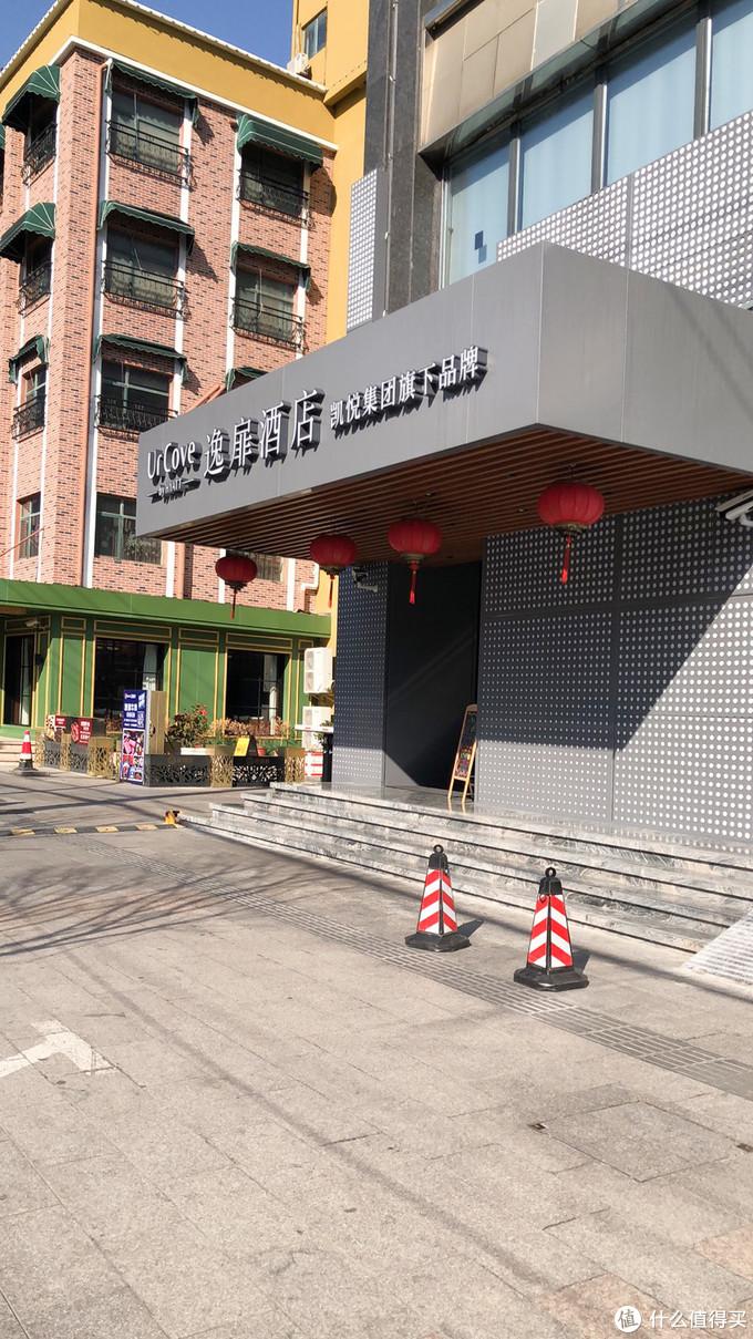 上海五角场逸扉|高性价比之选,还可以顺便打卡《安藤忠雄:挑战》全球巡展