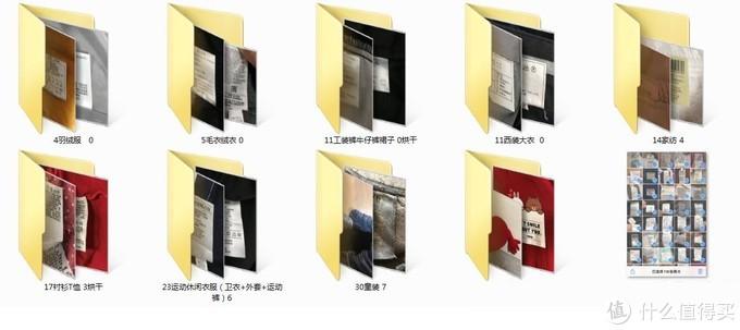 实拍图片素材的文件夹