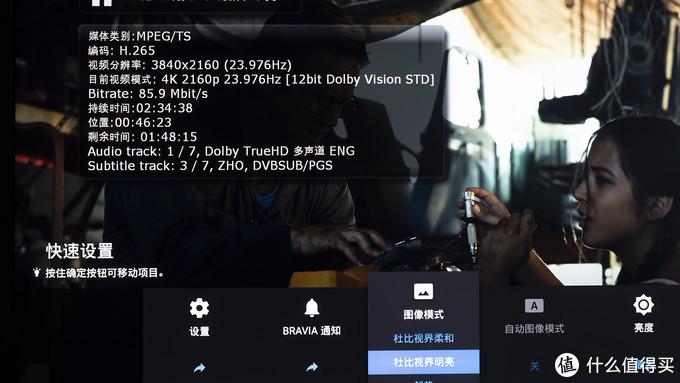3000元左右最值得入手的4K硬播机,杜比视界完美支持,对比ZIDOO Z9X