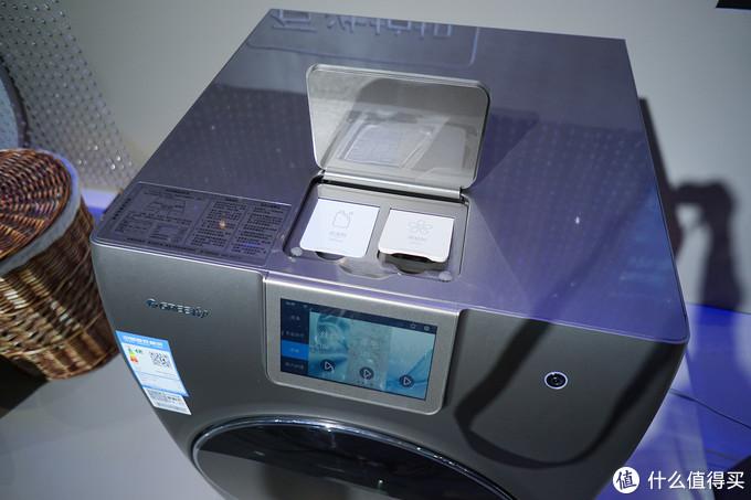 2021值选AWE   37℃低温烘干 格力展出热泵洗烘一体机