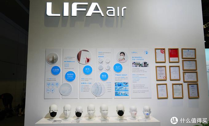 芬兰LIFAair AWE 2021实地探馆---这些空净产品你pick谁
