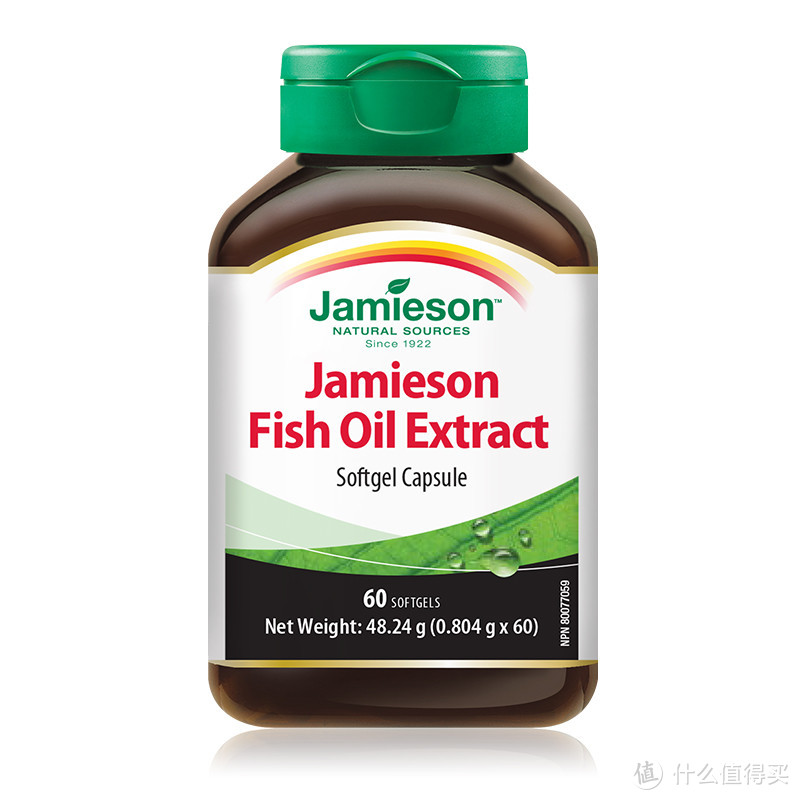 jamieson健美生进口深海鱼油软胶囊中老年鱼肝油60粒原装正品